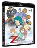 Thumbnail 2 for Mobile Suit Z Gundam II: Lovers