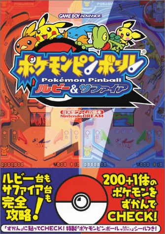 Image 1 for Pokemon Pinball Ruby & Sapphire Strategy Guide Book / Gba