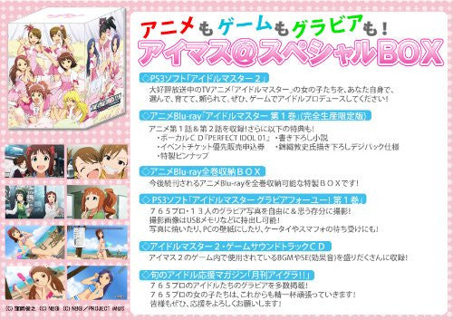 Image 4 for The Idolm@ster 2 [Limited Edition]