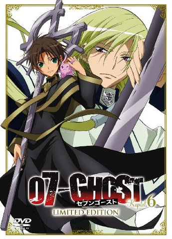 07-Ghost Kapitel.6 [DVD+CD Limited Edition]