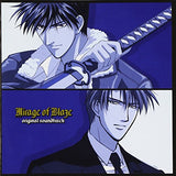 Thumbnail 1 for Mirage of Blaze original soundtrack