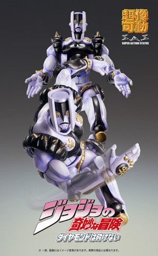 Image 2 for Diamond Is Not Crash - Jojo no Kimyou na Bouken - The Hand - Super Action Statue #62 - Second ver. (Medicos Entertainment)