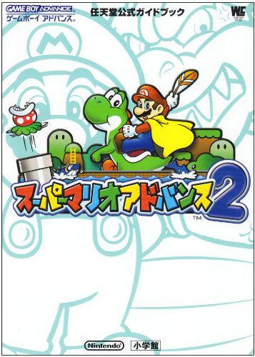 Image 1 for Super Mario World Super Mario Advance 2 Official Strategy Guide Book /Gba