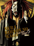 Thumbnail 1 for Nurarihyon No Mago: Sennen Makyo / Nura: Rise Of The Yokai Clan 2 Vol.5 [DVD+CD]