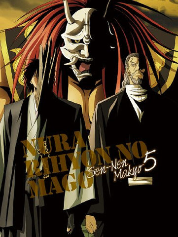 Image for Nurarihyon No Mago: Sennen Makyo / Nura: Rise Of The Yokai Clan 2 Vol.5 [DVD+CD]