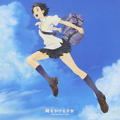 Image for The Girl Who Leapt Through Time Original Sound Track