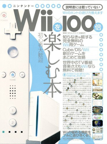 Image 1 for Nintendo Wii Enjoy Book Fan Book