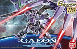 Thumbnail 3 for Gundam Reconguista in G - Gaeon - HGRC - 1/144 (Bandai)