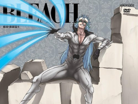 Image for Bleach Arrancar Gekito Hen 4 [Limited Edition]