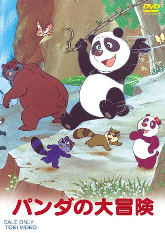 Image for Panda No Daiboken