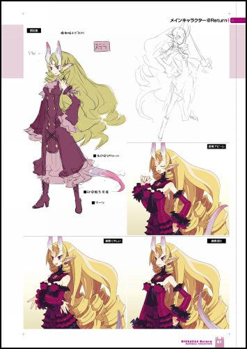 Image 10 for Disgaea 3 Return Material Collection Art Book