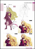 Thumbnail 10 for Disgaea 3 Return Material Collection Art Book