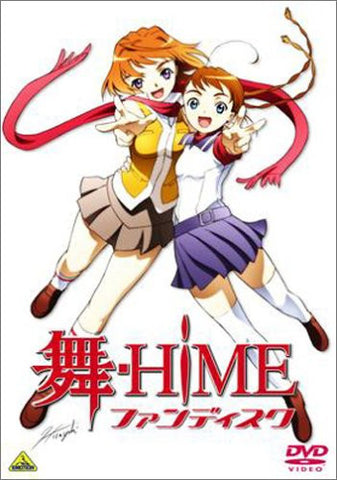 Image for My-HiMe Fan Disc