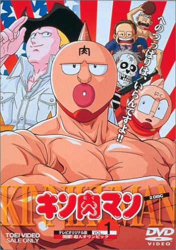 Image 1 for Kinnikuman Vol.1