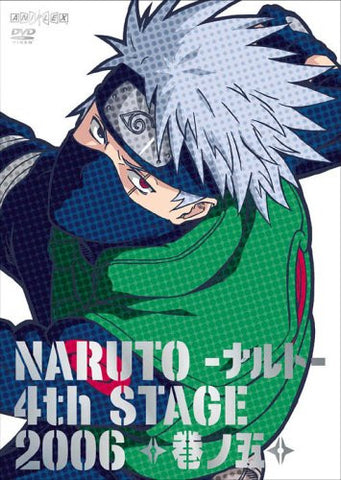 Image for Naruto 4th Stage Vol.5