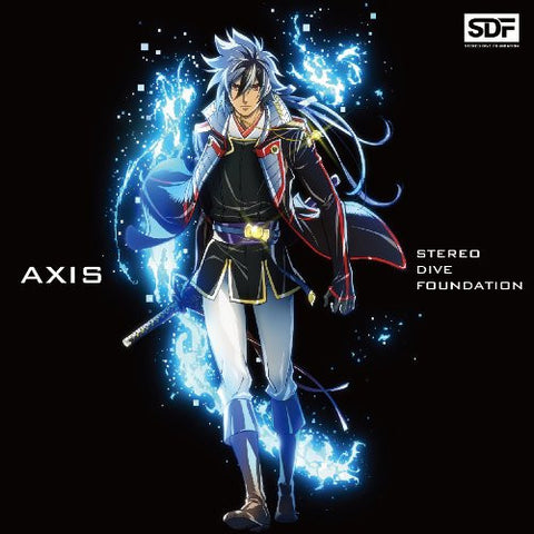 Image for AXIS / STEREO DIVE FOUNDATION [Anime Edition]