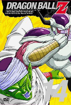 Image 1 for Dragon Ball Z Vol.14