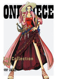 Thumbnail 1 for One Piece Log Collection - Vivi [Limited Pressing]