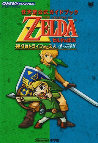 Image for The Legend Of Zelda: A Link To The Past & Four Swords Nintendo Official Guide Book / Gba
