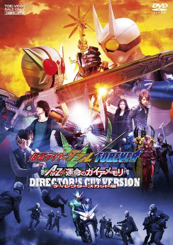 Image for Kamen Rider Double W Forever: A To Z / The Gaia Memories Of Fate Director's Cut Edition