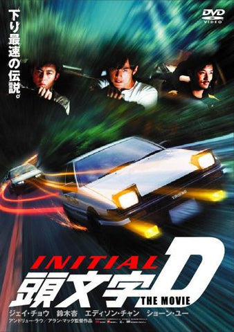 Image for Initial D The Movie