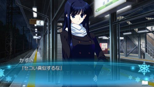 Image 2 for White Album 2: Shiawase no Mukougawa (with Niitengo Pack)