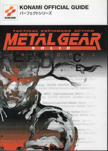 Image 1 for Metal Gear Solid Integral Perfect Guide (Konami Official Guide Book   Perfect Series) / Ps