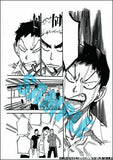 Thumbnail 4 for Yowamushi Pedal Vol.1
