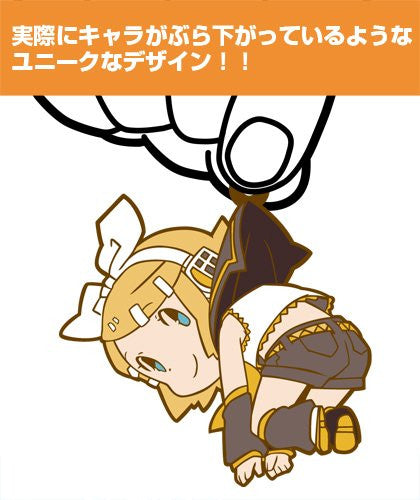 Image 2 for Vocaloid - Kagamine Rin - Tsumamare - Rubber Keychain - Keyholder (Cospa)