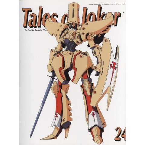 Tales Of Joker #24 The Five Star Stories For Mamoru Mania Art Book