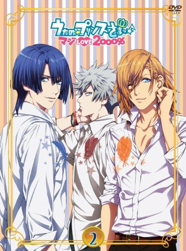 Image 1 for Uta No Prince-sama Maji Love 2000% 2 [DVD+CD]