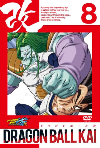 Image for Dragon Ball Kai Vol.8