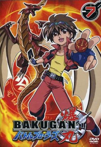 Image 1 for Bakugan Battle Brawlers Vol.7