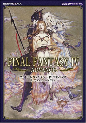 Image 1 for Final Fantasy Iv Advance Official Complete Guide