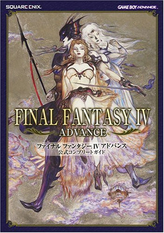 Image for Final Fantasy Iv Advance Official Complete Guide