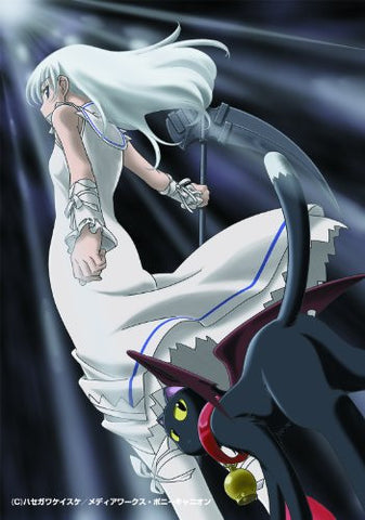 Image for Ballad Of A Shinigami DVD Box [Limited Edition]