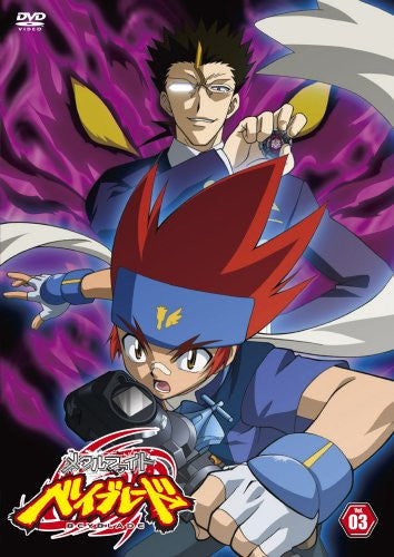 Image 2 for Metal Fight Beyblade Vol.3