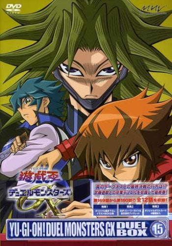 Image 1 for Yu-Gi-Oh Duel Monsters GX Duel Box 15
