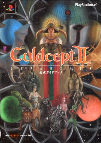 Image 1 for Culdcept Second Expansion Official Guide Book / Ps2