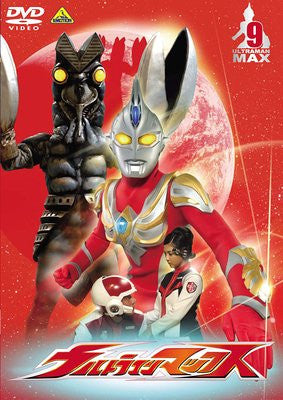 Image for Ultraman Max Vol.9