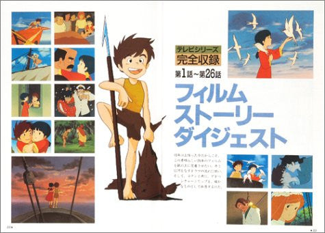 Image 3 for Future Boy Conan Special Edition Book Complete Set W/Cd+Film