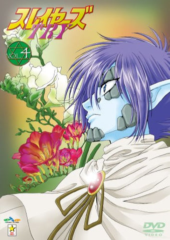 Image for Slayers Try Vol.4