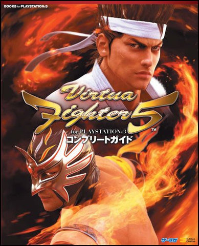 Virtua Fighter 5 Complete Guide Book / Ps3