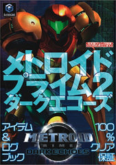 Metroid Prime 2 Dark Echoes Item & Log Book / Gc
