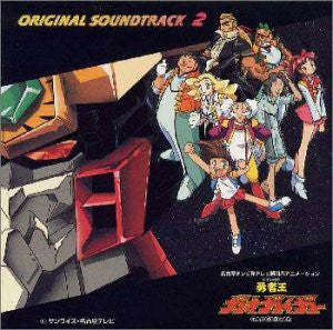 Image 1 for GAOGAIGAR ORIGINAL SOUNDTRACK 2