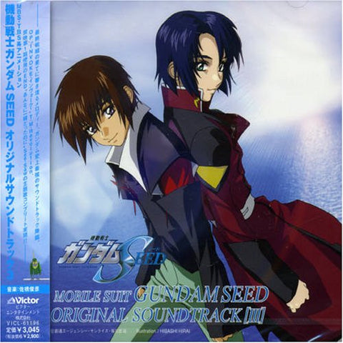 Mobile Suit Gundam SEED ORIGINAL SOUNDTRACK III
