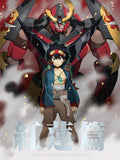 Theatrical Feature Gurren Lagann Gurren Hen [Limited Edition] - 1