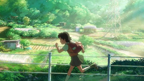Image 2 for Hoshi Wo Ou Kodomo / Children Who Chase Lost Voices From Deep Below