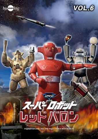 Image for Super Robot Red Barron Vol.6