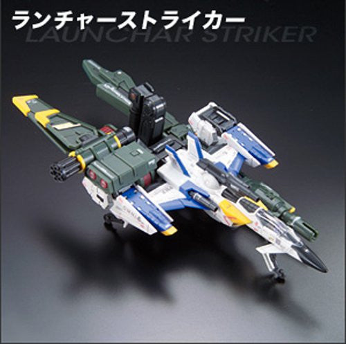 Image 2 for Kidou Senshi Gundam SEED - RG #06 - FX550 Sky Grasper with Launcher Sword Pack - 1/144 (Bandai)
